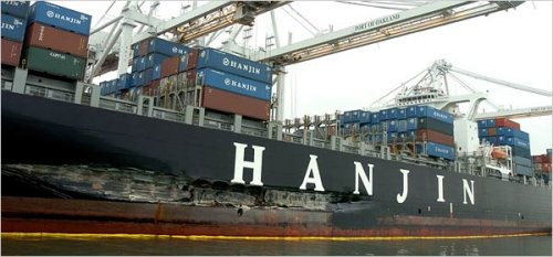 Cosco Busan Damage